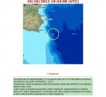 Siracusa – SISMA NEL MAR IONIO DI MAGNITUDO 2.3 ALLE ORE 21,43 del 10 OTTOBRE
