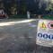 Pachino – Si rafforza il nucleo di Polizia Ambientale. Bonificate aree dall'amianto. Sanzionati trasgressori.