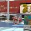 Siracusa – La Regione siciliana multata:Non emetteva scontrini per i cannoli venduti all'Expo