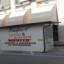 """Siracusa – Decoro Urbano: In arrivo le nuove crispellerie """"versione Scrofani"""". Le  vecchie strutture dovranno essere adeguate."""