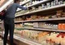 Siracusa – Prezzi al consumo:  Indice NIC diminuito dello 0.4%, rispetto al mese precedente.