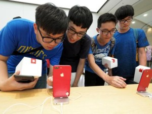 Apple Inc opens Apple Store in Taiwan