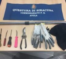 Avola – 2 arrestati in flagranza dopo essere penetrati in un negozio. Siracusa – denunciati per inosservanza all'obbligo di dimora